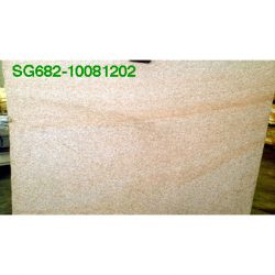 "Flamed Golden Leaf Slab 1-1/4"" Thick"